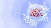 عن طلحه بن عبدالله قال: سالت رسول الله (ص) عن تفسیر سبحان الله قال: هو تنیزه الله من کل سوء. [۵۸].طلحه، صحابی پیامبر (ص) میگوید: از رسول خدا پرسیدم که […]