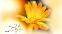 از امام حسن مجتبی علیه السلام روایت شده است که فرمود پیامبر صلی الله علیه و آله و سلم به من چیزی آموخت که آن را درقنوت نماز وتر میخوانم […]