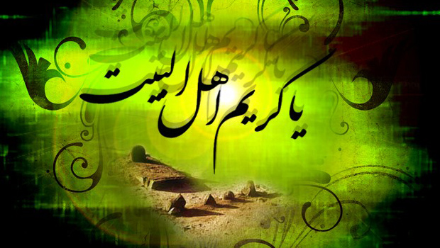 فی الجمله این جملهای از شرایط زمان علی (ع) و حسن (ع) در دوران خلافت پدرش بود که کوشیدند اسلام را چون کالبدی بیروح و مسلمین را به صورت اجسادی […]